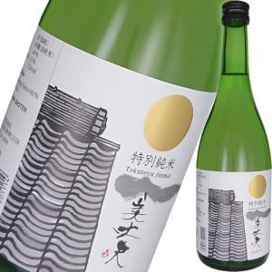 【浜川商店】 美丈夫 特別純米酒 720ml 高知の日本酒|ichiishop