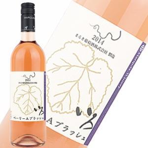 ロゼワイン やや辛口 まるき葡萄 いろ ベーリーA ブラッシュ 750ml 日本 山梨 ichiishop