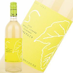 【まるき葡萄】デラウェアにごり 750ml 白 甘口 日本のワイン