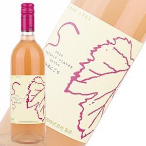 艶やかに目を引く「ピンク色」。モロミ(濁り)の美味しさが味わえる「まるき葡萄酒」人気の甘口ワインです...