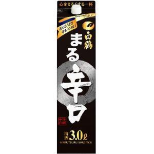 辛口【白鶴酒造】白鶴 まる 辛口 酒パック 3000ml【8個まで1個口配送可能】|ichiishop