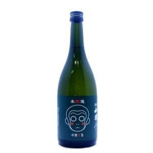 【永山酒造】山猿 からくち 本醸造 720ml 山口県のお酒|ichiishop
