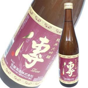 日本酒 佐藤酒造 純米大吟醸 傳 DEN 720ml 福島 三春駒|ichiishop