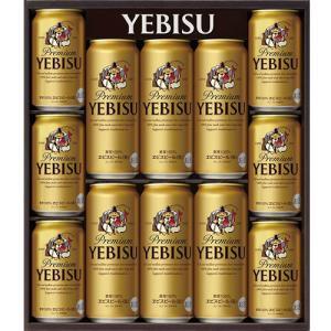 お歳暮 御歳暮 ギフト プレゼント 2019 ビールセット サッポロ エビスビール缶セット 350ml×6本 500ml×6本 YE35D 無料包装 送料無料 ヱビスビール|ichiishop
