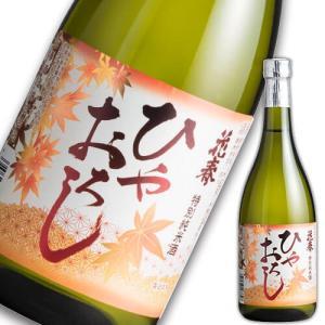 日本酒 季節数量限定品 花春酒造 ひやおろし 特別純米酒 720ml 福島 冷やおろし|ichiishop