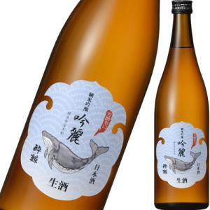 日本酒 酔鯨酒造 酔鯨 純米吟醸 吟麗 生酒 720ml 要冷蔵 クール代込 高知県|ichiishop