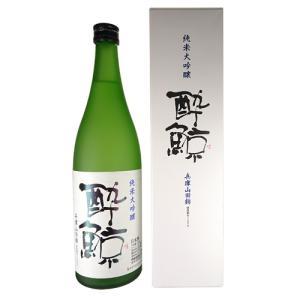 日本酒 酔鯨酒造 酔鯨 純米大吟醸 兵庫山田錦 50% 720ml 高知|ichiishop