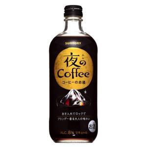 リキュール サントリー 夜のCoffee 500ml 8度 コーヒー ichiishop