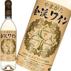 白ワイン ライトボディ やや甘口 佐藤ぶどう酒 金渓ワイン 白 720ml 日本 山形 ギフト プレゼント(4996519017317) ワイン紀行