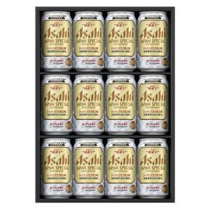 お歳暮 御歳暮 ギフト プレゼント 2019 ビールセット アサヒ スーパードライ ジャパンスペシャル 缶ビール セット ギフト限定  JS-3N 無料包装 送料無料|ichiishop