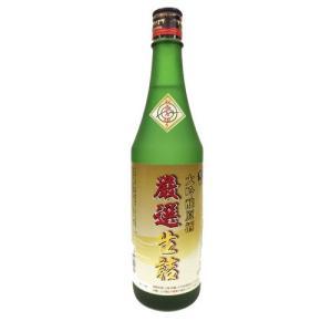 日本酒 奥の松酒造 呑み切り 大吟醸原酒 厳選生詰 720ml 福島|ichiishop