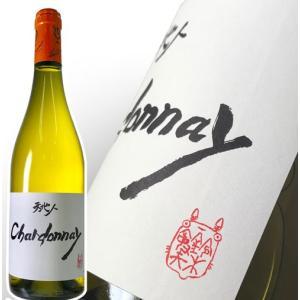 白ワイン ルー デュモン シャルドネ スタジオジブリとルー・デュモンのコラボレーション 仲田晃司 750ml(3760100510409) ワイン紀行