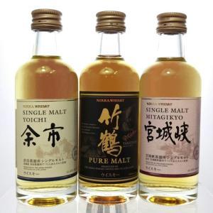ニッカ ウイスキー 飲み比べ ミニチュア 3本セット 50ml×3  ニッカウヰスキー whisky|ichiishop