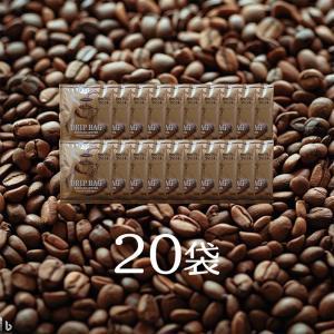 店頭でも大人気のハマヤのドリップバッグコーヒーです。 送料込み1,000円ポッキリ20個入りの商品を...