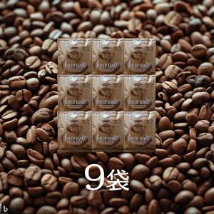 店頭でも大人気のハマヤのドリップバッグコーヒーです。 お試し3個・大容量40個の間のワンコイン商品を...