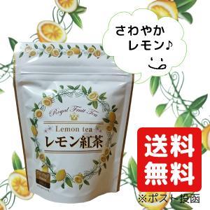 レモン 紅茶 フレーバーティー ティーバッグ 2g×10P ...
