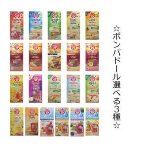 選べる ポンパドール ハーブティ 3個 セット POMPADOUR ティーカネ TEEKANNE カ...