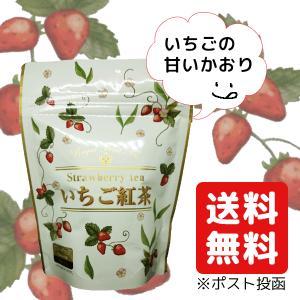 いちご 紅茶 フレーバーティー ティーバッグ 2g×10P ...