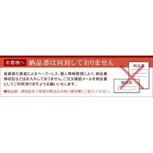 メヒカリ唐揚げ(無頭)10尾入×5パック(目光、めひかり)《ref-mx1》[[メヒカリ唐揚げ-5p]|ichijyo|07