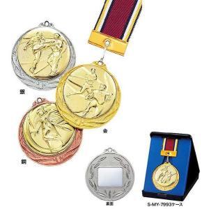 表彰メダル 直径70mm [首掛けリボン付・スタンドケース入り] S-MY-9990
