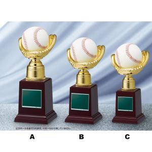 商品詳細: 樹脂製・※野球ボールは含みません  サイズ:C 高さ:約195mm 重さ:約240g
