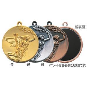 表彰メダル 直径35mm [紙箱入り]  W-E35-A