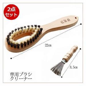 クリーニング屋さんの毛玉取りブラシ 送料無料|ichikawa929|02