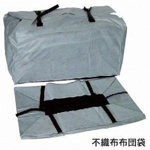 布団袋 クリーニング屋さんの引っ越し用 不織布 布団袋 送料無料 95×63×90cm ichikawa929