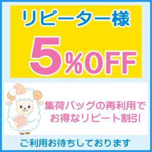 宅配クリーニング「まとめ10(テン)」31週ランキング1位 全国送料無料|ichikawa929|02