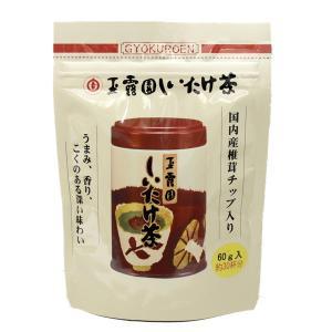 しいたけ茶 椎茸茶 国産 顆粒60gチャック袋入 スタンドパ...