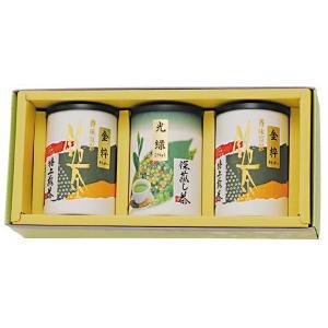 新茶ギフト お茶ギフト 特撰ランク 静岡銘茶二撰 100g×...