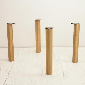 70角木製無垢4本脚|ichimaiita-com