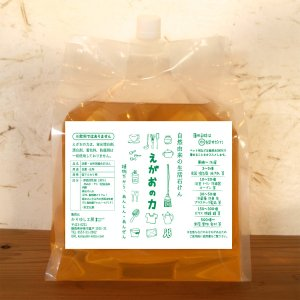 米ぬか・ヤシ・松油由来の界面活性剤から生まれた複合石けんです。 植物の力で汚れを落とすので、お洗濯・...