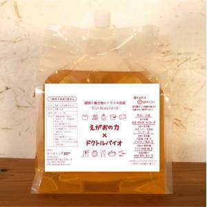 米ぬか・ヤシ・松油由来の界面活性剤から生まれた複合石けんです。  植物の力で汚れを落とすので、お洗濯...