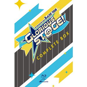 THE IDOLM@STER SideM 3rdLIVE TOUR ~GLORIOUS ST@GE!~ LIVE Blu-ray Side MAKUHARI Complete Box (初回生産限定版) (Blu-ray5枚組)