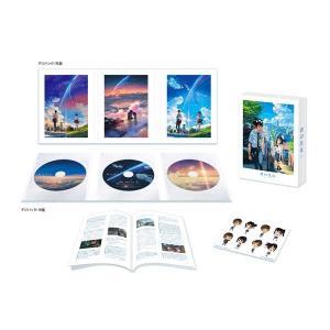 (早期購入特典)「君の名は。」Blu-rayス...の関連商品1