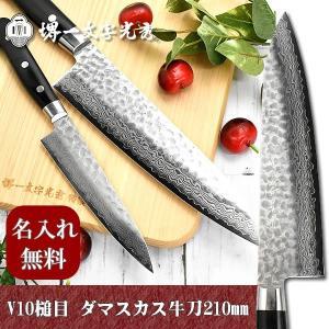 ダマスカスとは、二種類の硬度の違う鋼材を何層にも折り曲げ重ね合わせて鍛造し、刃を磨くことにより硬い鋼...