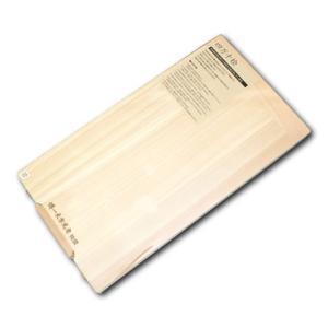堺一文字光秀特選 天然k乾燥 四万十ひのきまな板 小 15mm 厚【スタンド付】|ichimonji