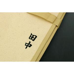 ネーム刺繍|ichimonji