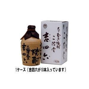 〇数量限定【送料無料】 吉四六 壷 720ml 1ケース(1...