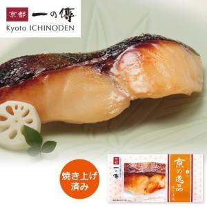 ■商品内容:約60g×1切 ■原材料:シロヒラス、西京味噌(米、大豆(遺伝子組み換えでない)、食塩、...