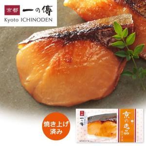 ■商品内容:約60g×1切 ■原材料:ぶり、西京味噌(米、大豆(遺伝子組み換えでない)、食塩、その他...