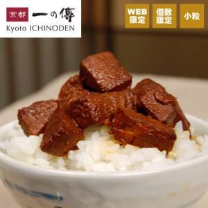 [WEB限定]中トロ贅沢煮 (小粒)[WK-37] ichinoden