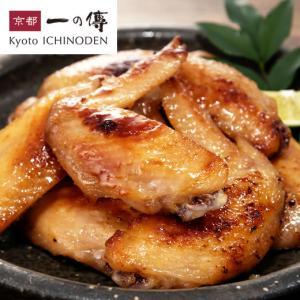 【やみつき手羽先 糀みそ漬】[M-66] 一の傳 いちのでん 京都 老舗 お取り寄せ 取り寄せ グルメ ギフト 贈答 鳥肉 鶏肉 国産 鶏 みつせ鶏 ichinoden