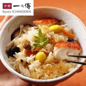 【炙り金目鯛の炊き込みご飯】[E-65]お取り寄せ ギフト 内祝い 金目鯛 きのこ キノコ 和食 炊き込みご飯の素 炊き込みご飯 鯛 きのこご飯 ichinoden