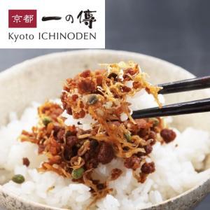 【はも湯葉ちりめん】約100g[T-75] 京都 老舗 取り寄せ お取り寄せ お取り寄せグルメ グルメ 手土産 贈答 ちりめんじゃこ ご飯のお供|ichinoden
