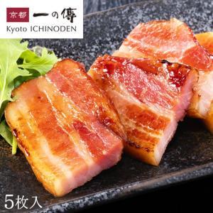 【お口でとろける 国産鰻のひつまぶし】[E-38] 京都 老...