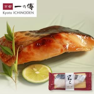 ■原材料:さわら、西京味噌(米、大豆(遺伝子組み換えでない)、食塩、その他)、砂糖、酒、みりん、食塩...