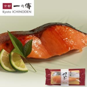 ■原材料:キングサーモン、西京味噌(米、大豆(遺伝子組み換えでない)、食塩、その他)、砂糖、酒、みり...