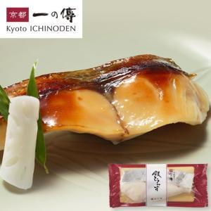 ■原材料:銀ひらす、西京味噌(米、大豆(遺伝子組み換えでない)、食塩、その他)、砂糖、酒、みりん、食...